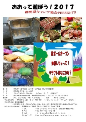 17_ASOBI-001.jpg