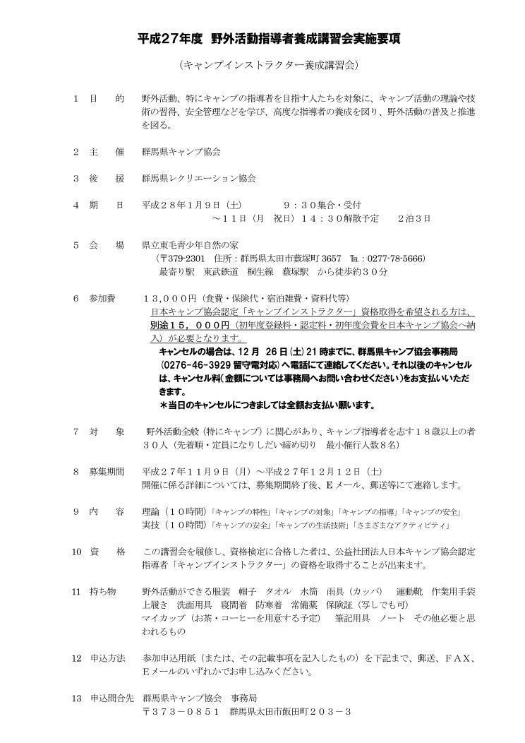 H27_I_01.jpg