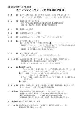 H28_D2_01.jpg