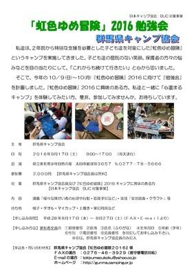 K16_N09-001-001.jpg