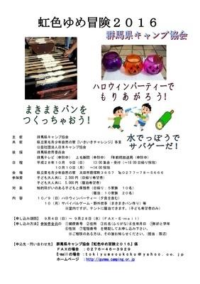 K16_NIZI.jpg